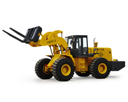 BETA LOGISTICS LIMITED  Loaded FDM 756T-18  Forklift Loader